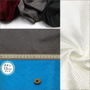 【数量5から】 生地 『コスチュームチャイナドレス回字紋柄 CDC8700-K 90:灰×灰糸』
