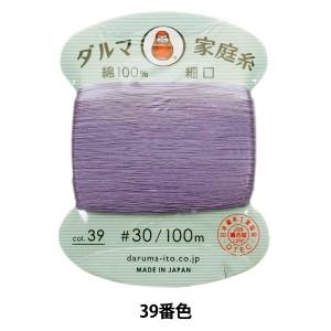 ダルマ細口30/100(39)