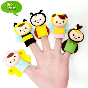 【まとめ買い・大口】サンヒット ちくちく作る指人形キット 虫のなかま/FW-160 6個セット