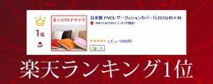 上質な日本製 クッションカバー「LECO」【PVC レザー サイズオーダーOK 45×45 50×50 60×60 65×65 等 サイズ 革 大きい おしゃれ】【