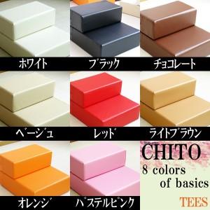 愛犬家が作った ドッグステップ「CHITO」【犬 階段 ステップ スロープ クッション ベッド ソファ カドラー ヘルニア 介護  誕生日 段差
