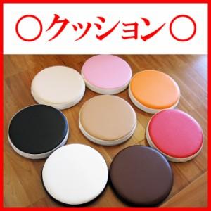 上質な日本製 クッション 「KOEN-LEON」【おしゃれ 椅子 丸 丸型 高反発 座布団 椅子用 子供 レザー クッションカバー 円 チェアパッド
