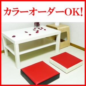 上質な日本製 クッション「CO-LEON」【おしゃれ サイズ オーダー クッション おすすめ 座布団 クッション 腰痛対策 椅子 クッション】【