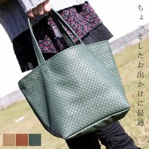 上質な日本製 トートバッグ「vikke-M」【かごバッグ バッグ トートバック 3サイズ マザーズバッグ メンズ レディース a4 おしゃれ