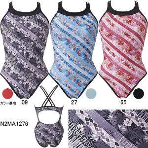 ミズノ(MIZUNO)女性用トレーニング水着 寺川綾コレクション エクサスーツウイメンズミディアムカット N2MA1276
