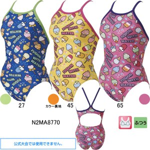 e525ec3ea2e ミズノ(MIZUNO) 女性用トレーニング水着 エクサスーツウイメンズミディアムカット N2MA8770