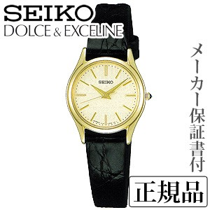 SEIKO ドルチェ&エクセリーヌ DOLCE&EXCELINE 女性用  腕時計 正規品 1年保証書付 SWDL160