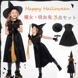 ハロウィン 衣装  小悪魔 ハット子供 ハロウィン 仮装 ハロウィン コスプレ 悪魔 魔女 魔法使い 悪魔  コスプレ 吸血鬼