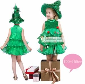 ハロウィン halloween衣装 仮装 子供用 クリスマスツリー キッズ ハロウィーン コスチューム コスプレ パーティー イベント