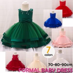 360da6bee82ae 70-90cm ベビードレス 女の子 結婚式 子供服 七五三 赤ちゃん レース ワンピース フォーマル 子ども
