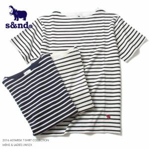 【バスクシャツ】ボーダー バスクシャツ ボートネック Tシャツ s&nd セカンド メンズ レディース 男性 女性
