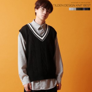 23f01cd4edb ケーブル チルデン デザイン Vネック ニット ベスト 韓国 aw 秋 冬 メンズ ファッション