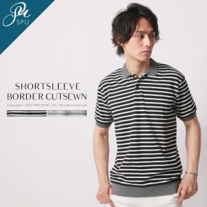 50409a76f2398d メンズ ポロシャツ メンズファッション スパンフライス ボーダー 半袖 ポロシャツ SPU スプ