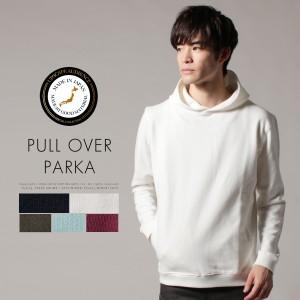 482ba20b051 パーカー メンズ プルオーバー 日本製 長袖 裏毛 パイル 2018 新作 おしゃれ 人気 ブランド 綿