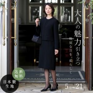 ブラックフォーマル レディース 喪服 礼服 洗える 日本製 大きいサイズ ワンピース フォーマル スーツ 夏用にも 30代 40代 50代 BS-903