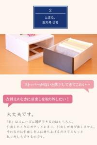 【送料無料】収納ケース プラスチック 引き出し 日本製 幅35cm 奥行45cm 3段【彩(イロドリ)353】ほこりの入りにくい壁タイプ