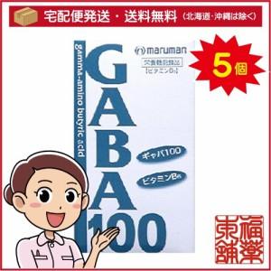 ba9a521951722 GABA100(75粒入)×5個  宅配便・送料無料