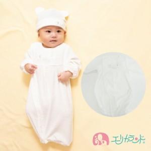 9e1a10f535972  送料無料 コンビ肌着 甘撚りパイル 新生児 ベビー 赤ちゃん 象柄 白 5060cm