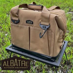 アルバートル(albatre)マルチクーラーバッグ 18L AL-CB180 15mm厚断熱材 保冷 5層構造 ソフトクーラーボックス キャンプ アウトドア ハ