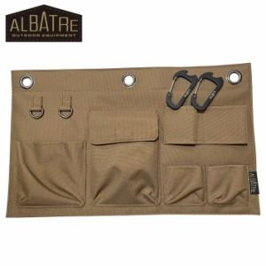 マルチウォールポケット AL-OBA200 albatre アルバートル マルチギアコンテナ追加収納 カラビナ2個付き 小物入れ キャンプ アウトドア 山