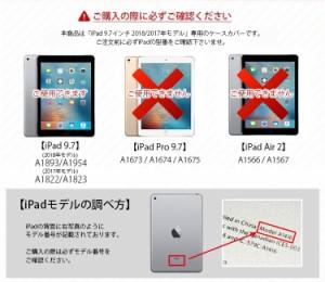 iPad 2018 ケース iPad 2017 ケース iPad 9.7 ケース 耐衝撃 ソフト TPU パステルカラー Mercury SoftFeeling アイパッド ケース