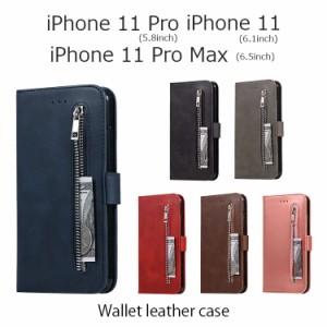 iPhone11 ケース 耐衝撃 iPhone11 Pro ケース iPhone11 Pro Max ケース 手帳型 スタンド スマホケース カバー おしゃれ iPhone 11 iPhone