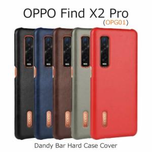 OPPO Find X2 Pro ケース シンプル OPPO Find X2 Pro OPG01 カバー ハード OPG01 ケース 背面 PUレザー おしゃれ 耐衝撃
