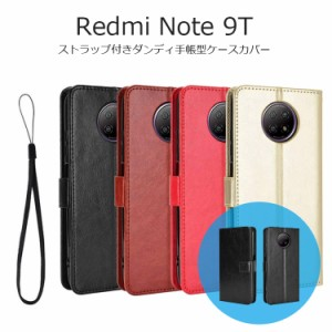 Redmi Note 9T ケース 手帳 Xiaomi Redmi Note 9T ケース 手帳型 Redmi Note 9T カバー シンプル