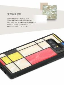 Galaxy Note8 ケース 天然貝 ikins Mondrian アイキンス モンドリアン ギャラクシーノート8 SC-01K SCV37 お取り寄せ