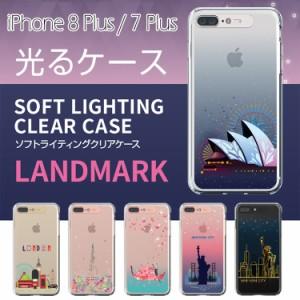 bc9966e194 iPhone 8 Plus ケース iPhone 7 Plus カバー LIGHT UP CASE Soft Lighting Clear Case  Landmark