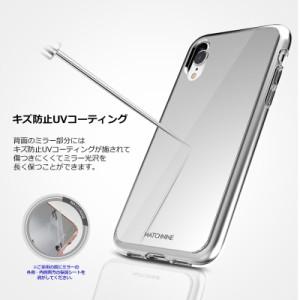 d76f15a314 iPhone XR ケース iPhone XS Max ケース Matchnine BOIDO MIRROR(マッチナイン ボイド ミラー)アイフォン  カバー お取り寄せ