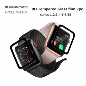 Apple Watch 保護カバー Apple Watch3 保護フィルム Apple Watch6 保護 Apple WatchSE ガラスフィルム アップルウォッチ ガラス
