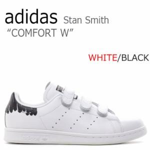 アディダス スタンスミス スニーカー adidas レディース オリジナルス スタン スミス コンフォート ウーマンズ ホワイト BY2975 シューズ