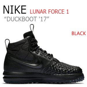 ナイキ スニーカー NIKE メンズ LF1 DUCKBOOT 17 ルナ フォース1 ダックブーツ 17 BLACK ブラック 916682-002 シューズ