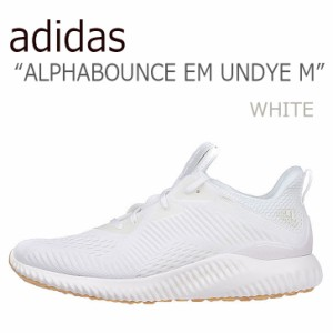279244873 アディダス スニーカー adidas メンズ ALPHABOUNCE EM UNDYE M アルファバウンス EM アンダイ M WHITE ホワイト  BW1225 シューズ
