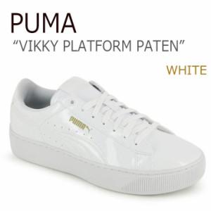 プーマ スニーカー PUMA レディース VIKKY PLATFORM PATEN ビッキー プラットフォーム 厚底 ホワイト 364892-01  シューズ 1cd33cb39
