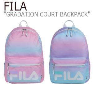 フィラ リュックパック FILA GRADATION COURT BACKPACK グラデーション コート バックパック リュック 2色 FS3BPC5307X バッグ