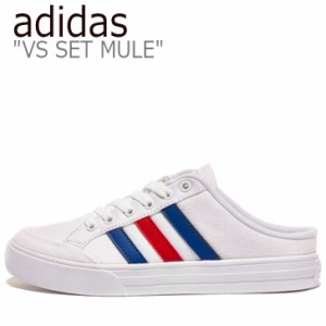 アディダス スニーカー adidas メンズ レディース VS SET MULE VSセット ミュール WHITE BLUE RED FX4848 シューズ