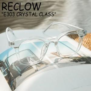 リクロー メガネ RECLOW メンズ レディース CRYSTAL CLASS クリスタル クラス CLEAR クリア 韓国アクセサリー E303 ACC