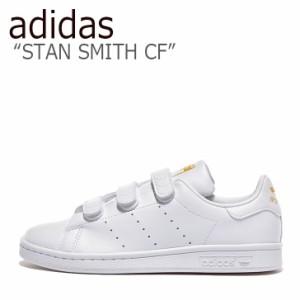 アディダス スタンスミス スニーカー ADIDAS STAN SMITH CF スタン スミス ベルクロ CF WHITE GOLD FX5508 シューズ