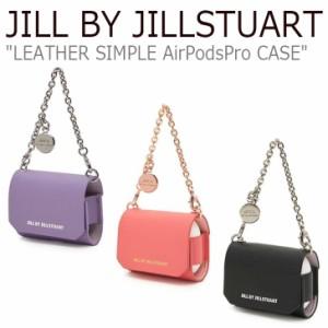 ジル バイ ジルスチュアート JILL BY JILLSTUART LEATHER SIMPLE AirPodsProCASE エアポッズプロケース JLHO1E120BK/0F122U2/1E121C2 ACC