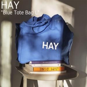 ヘイ エコバッグ HAY Blue Tote Bag L ブルー トートバッグ L Sky blue + White logo スカイブルー ホワイトロゴ 541129 バッグ