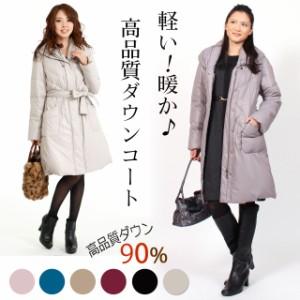 ダウンコート レディース ロング丈 軽量 ダウンジャケット 大きいサイズ M L LL 高品質ダウン90%フェザー10% 軽くて暖かい 上品へちま