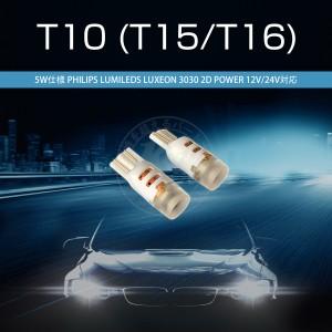 SUBARU フォレスター H24.11〜 SJ系 (ナンバー灯) T10 2個入り CREE LED 5W仕様 送料無料 6ヶ月保証 K&M