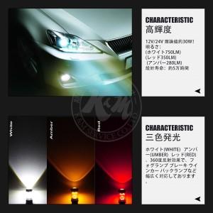 LEXUS ISコンバーチブル H21.5〜H22.7 GSE20 ブレーキ [T20シングル]赤色 2個入り CREE LED T20 送料無料 1年保証 K&M