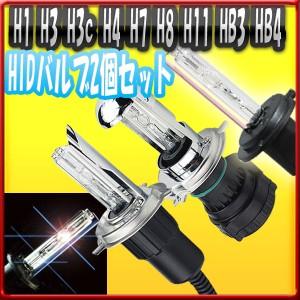 HID スズキ SUZUKI エブリィ DA64 フォグ 2個入り 35W 55W 単品 交換用 HIDバルブ H8 送料無料 1ヶ月保証 K&M
