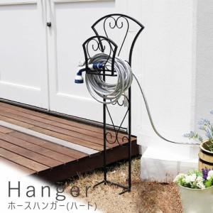 ホースハンガー ホースホルダー ホーススタンド ホース 収納 ガーデニング 庭 送料無料