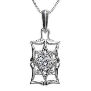 【送料無料】メンズ・ネックレス・鑑定書・ダイヤモンド・18金・ペンダント