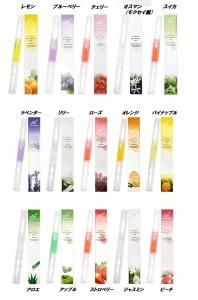 【送料無料】 新品 キューティクルオイルペン 1本 15種からご選択 ネイル ジャスミン レモン ストロベリー アロエ ブルーベリー ラベン