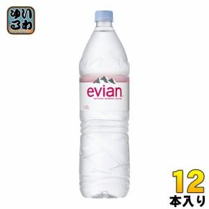 """""""エビアン 1.5リットルペットボトル 12本入"""""""